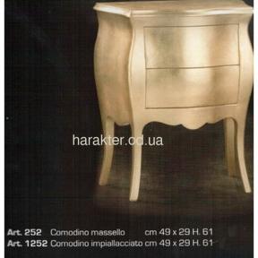 комодик ФС 252 Италия
