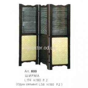ширма ФС 800