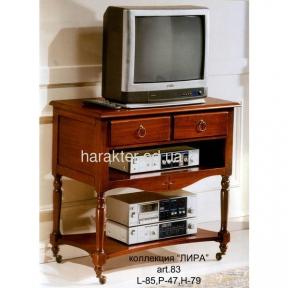 Тумба ТВ, подставка под ТВ арт.83 лира фс