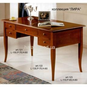 Стол письменный компьютерный ФС арт.121 Италия лира