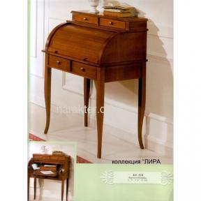 Секретер стол письменный ФС арт.124 Италия лира