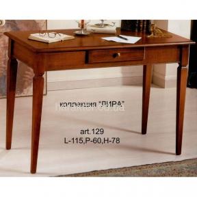 Стол письменный компьютерный ФС арт.129 лира