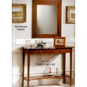 Рамка с зеркалом Лира 132