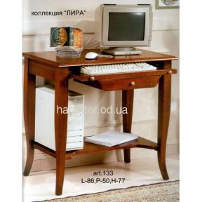 Стол компьютерный письменный ФС арт.133