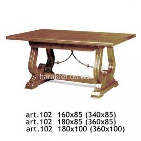Стол раздвижной арт.102 трансформер (мега раздвижной) Италия