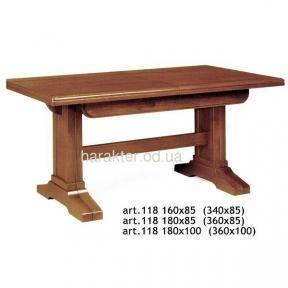 Стол раздвижной арт.118 трансформер (мега раздвижной)