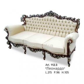 Art.112.3 диван классический не раскладной