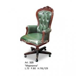 кресло классическое для кабинета Art.325