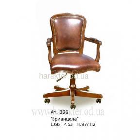 кресло классика для кабинета Art.326 Италия