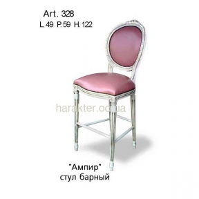 стул барный классика Art.328 сол