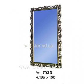 зеркало в классической деревянной раме Art.703 высота 195 см