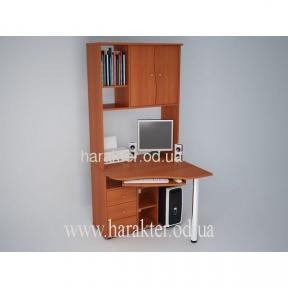 Компьютерный стол С825