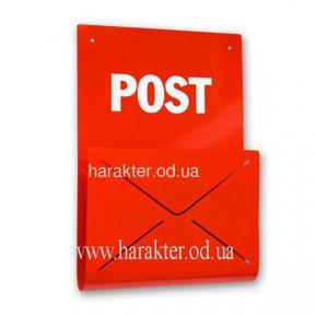 Полка «Post»