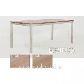 Стол обеденный Erino