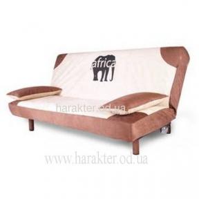 Диван-кровать AFRICA2