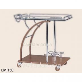Сервировочная тележка LM.150