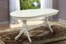 Стол обеденный раскладной деревянный Оскар Люкс (слон. кость) мм